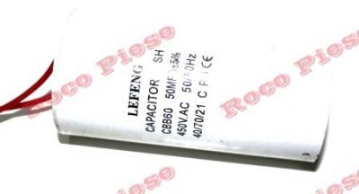 Condensator pornire motor electric (CBB60 450V 50/60Hz 50 MFD) foto
