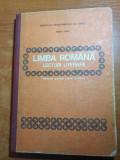 Manual limba romana - lecturi literare - pentru clasa a 7-a   - din anul 1991, Clasa 7