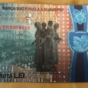100 Lei Centenar Unire 2018 bancnota aniversara polimer inobilata cu argint pur