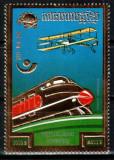 Cambodgia 1975, AUR, Mi #442 A**, Centenar UPU, tren, locomotiva, cota 12 €!, Transporturi, Nestampilat
