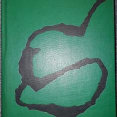 Shakespeare - Sonete (traducere T. Bosca)