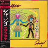 """Cumpara ieftin Vinil   """"Japan Press""""   Santana – Shango    (VG+)"""