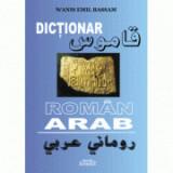 Dictionar Roman-Arab - Wanis Emil Bassam
