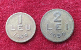 Lot x 2 monede 1 Leu & 2 Lei 1950 moneda Republica Populara Romana
