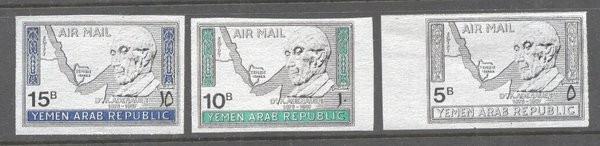 Yemen 1968 Adenauer, SILVER, MNH S.273