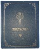 Aghiasmatar (Iustin - 1984)