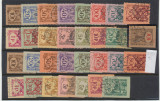 ROMANIA 1945 Transilvania de Nord Oradea II serie splendid stampilata cu eroare, Stampilat