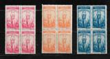 ROMANIA 1948 - CONSTITUTIA ,BLOC , MNH - LP 232, Nestampilat