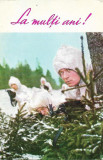 Carte postală militara romaneasca perioada comunista