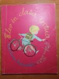 carte pentru copii - elev in clasa intaia  - din anul 1964