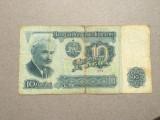 Bulgaria 10 Leva 1974