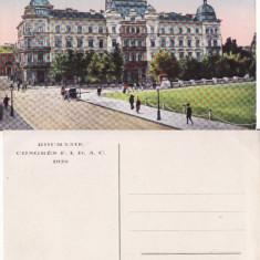 Bucuresti- Hotel Bulevard-Congresul FIDAC