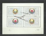 TSV$ - 1965 LP 605 PORTILE DE FIER, COLITA DANTELATA MNH/** LUX, Nestampilat