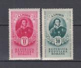 ROMANIA 1949  LP 254  A.S. PUSCHIN   SERIE  MNH, Nestampilat
