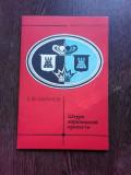ASALTUL ASUPRA REGELUI - B.F. BARANOV (CARTE DE SAH, IN LIMBA RUSA)