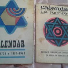 CALENDAR EVREIESC 1970-1971/1977-1978