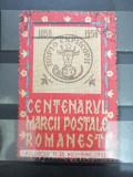Vigneta Centenarul marcii postale romanesti 1958-20