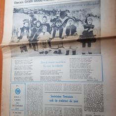 Ziarul romania mare 14 decembrie 1990-redactor sef corneliu vadim tudor