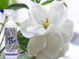 Deodorant profesional Deo Due Bianco