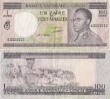 1970 (21 I), 1 zaire (P-12a.4) - Congo