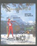 Korea 1983 Sport, Olympics, Sarajevo, imperf. sheet, used T.268, Stampilat