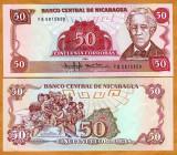 !!! NICARAGUA  -   50  CORDOBAS  1985  -  P 153  -  UNC