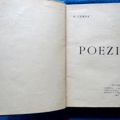 Panait Cerna- Poezii. Editura Minerva 1910.Editie princeps.