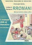 Cumpara ieftin Limba si literatura rromani. Manual pentru clasa a III-a/Gheorghe Sarau