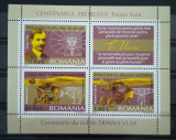 2 colite timbre mnh Romania- centenarul zborului Traian Vuia