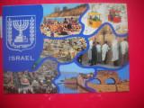 HOPCT 44066 ASPECTE DIN... ISRAEL  -STAMPILOGRAFIE-CIRCULATA