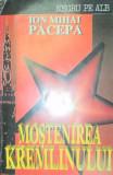 MOSTENIREA KREMLINULUI - ION MIHAI PACEPA 1993