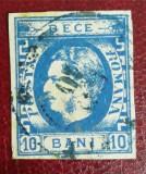 Timbre 1869 Carol cu favoriti 10 bani