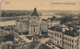 Carte poștală Arad Palatul Cultural vedere generală, Circulata, Printata