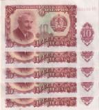 Cumpara ieftin Bulgaria 10 Leva 1951 (Lot 5 bucati - serii consecutive 954436/40) P-83 UNC !!!