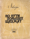 Calea Spre Sahul Adevarat - G. Akopian