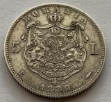 5 Lei 1880 Argint, Romania, Domn, varianta Kullrich pe cerc, Frumoasa