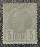România Lp 43 c 3 Bani Vulturi 1885 nestampilat