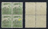 1919 ROMANIA emisiunea Cluj seceratori 5B bloc de 4 cu eroarea X10 cadru spart