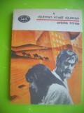 HOPCT  ARIPI FRANTE /DJUBRAN KHALIL DJUBRAN-BPT 1989 -251 PAGINI, Zaharia Stancu