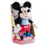 Jucarie plus Mickey Mouse Da pupicuri Kiss Kiss