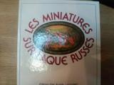 LES MINIATURES SUR LAQUE RUSSES de VLADIMIR GOULIAIEV , 1989