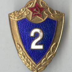 Insigna militara Rusia sovietica Pentru Merite deosebite clasa a 2a 1970, email