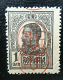 Romania LP 71 I b , Ferdinand PTT , Supratipar dublu , Hartie gri , MNH/** (1), Nestampilat