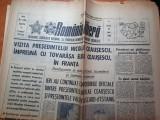 Romania libera 25 iulie 1980-nadia comaneci frustrata de arbitrajul incorect