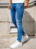 Blugi bleumarin bărbati skinny fit Bolf KX397