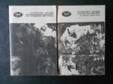 OCTAVIAN GOGA - CANTECE FARA TARA / NE CHEAMA PAMANTUL