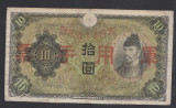 A428 China Japan Japonia 10 yen 1938
