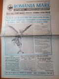 Ziarul romania mare 18 august 1995