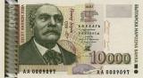 BULGARIA █ bancnota █ 10000 Leva █ 1997 █ P-112 █ UNC █ necirculata