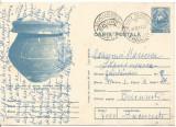 Carte postala(cod 0247/76)-SATU MARE-Carei- urna funerara cu capac, Circulata, Printata